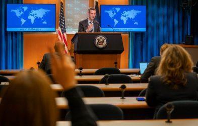 Στέιτ Ντιπάρτμεντ για Κυπριακό: Οι ΗΠΑ συνεχίζουν να υποστηρίζουν έναν ολοκληρωμένο διακανονισμό για την επανένωση του νησιού