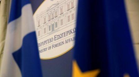 Στήριξη της Ελλάδας στην Αίγυπτο – «Ανησυχούμε για την μονομερή απόφαση της Αιθιοπίας να προχωρήσει στην δεύτερη φάση πλήρωσης του φράγματος της Αναγέννησης»