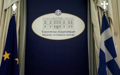 Aναδιάρθρωση της οργάνωσης και της λειτουργίας του Υπουργείου και των Αρχών Εξωτερικού