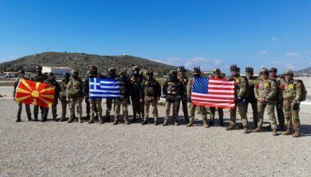 Τριμερής Συνεκπαίδευση Ελλάδας-ΗΠΑ-Δημοκρατίας της Βόρειας Μακεδονίας