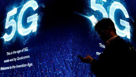 Η Ελλάδα δεύτερη στη διάθεση συχνοτήτων 5G στην Ε.Ε και στο «The Clean Network»