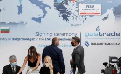 Βαλκανική Συνεργασία: Αγωγός Σερβίας – Βουλγαρίας θα συνδέεται με IGB – TAP – FSRU που παίρνουν από την Ελληνική Θράκη