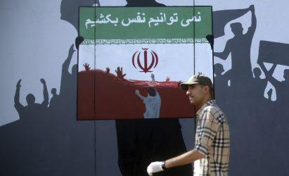 Ιράν: Η κρατική τηλεόραση μετέδωσε ότι ταυτοποιήθηκε ο δράστης της επίθεσης στις πυρηνικές εγκαταστάσεις της Νατάνζ