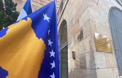 Το Κόσοβο άνοιξε την πρεσβεία του στην Ιερουσαλήμ