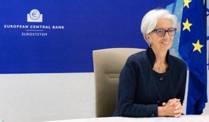 Λαγκάρντ: Οι αγορές μπορούν να δοκιμάσουν τη δέσμευσή μας να κρατήσουμε χαμηλά τις αποδόσεις των ομολόγων