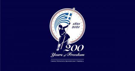 200 Χρόνια: «Όχι» από Ολλανδία, Δανία, Σουηδία και Ισπανία για την φωταγώγηση κτηρίων και συμμετοχή τους