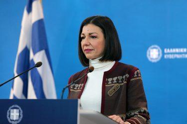 Κυβερνητική εκπρόσωπος: Η κυβέρνηση αποδεικνύει σταθερά ότι ασκεί ενεργητική εξωτερική πολιτική