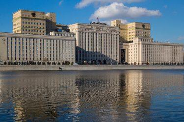 Μόσχα: «Ξένοι πρακτόρες» το Ινστιτούτο δικαίου και Δημόσιας Πολιτικής