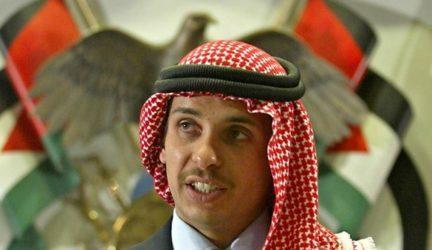 Ιορδανία: Ο πρίγκιπας Χάμζα τέθηκε «υπό περιορισμό» στο πλαίσιο έρευνας για σχέδιο πραξικοπήματος