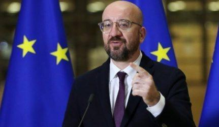Μισέλ: Παράθυρο ευκαιρίας για τις σχέσεις ΕΕ-Τουρκίας εάν η Άγκυρα σταματήσει μονομερείς ενέργειες και εχθρική ρητορική