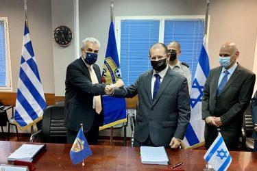 Υπογραφή Διακρατικής Συμφωνίας μεταξύ του Υπουργείου Εθνικής Άμυνας της Ελλάδας και του Υπουργείου Άμυνας του Ισραήλ