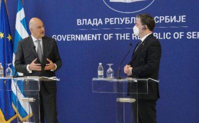 Νίκος Δένδιας: Στα Βαλκάνια πρέπει να χτίζονται γέφυρες και όχι να καλλιεργείται η μισαλλοδοξία