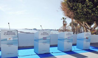 Τετραμερής συνάντηση των ΥΠΕΞ Κύπρου-Ελλάδας-Ισραήλ-Ηνωμένων Αραβικών Εμιράτων