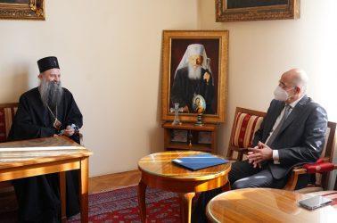 Συνάντηση του Υπουργού Εξωτερικών με τον προκαθήμενο της Σερβικής Ορθόδοξης Εκκλησίας