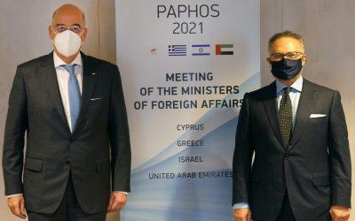 Υπουργός Εξωτερικών από την Κύπρο: Στόχος η ειρηνική επίλυση των διαφορών στη βάση των αρχών του Διεθνούς Δικαίου