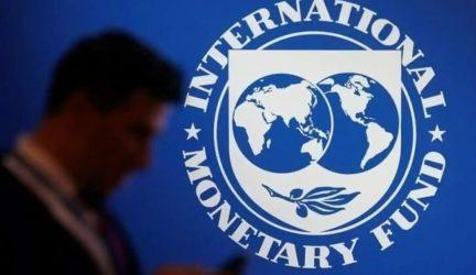 Το ΔΝΤ συνιστά την επιβολή προσωρινού φόρου στους πλούσιους