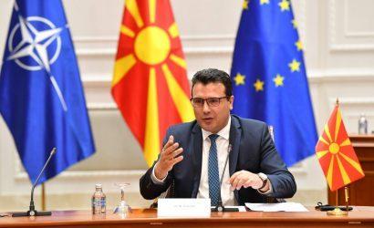 Στην Ελλάδα ο Ζόραν Ζάεφ για την υπογραφή της κατασκευής του διασυνδετήριου αγωγού φυσικού αερίου μεταξύ των δύο χωρών