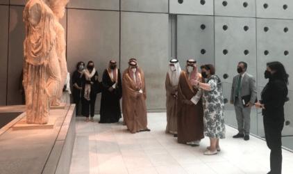 Ενδυναμώνονται οι πολιτιστικοί δεσμοί μεταξύ Ελλάδας και Σαουδικής Αραβίας