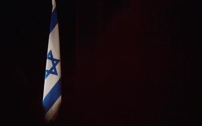 Ισραηλινό φορτηγό πλοίο δέχθηκε επίθεση στον Ινδικό Ωκεανό από «άγνωστο όπλο»