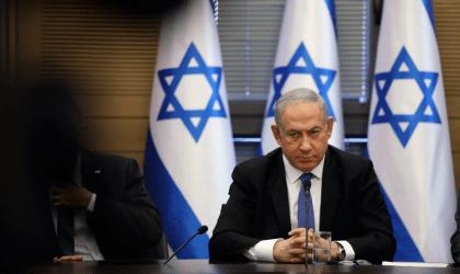 Νετανιάχου: Πετύχαμε τους στόχους – Η Χαμάς δεν μπορεί πλέον να κρυφτεί