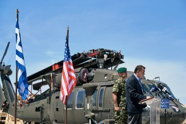 Υπουργός Άμυνας: Η Ελλάδα εξελίσσεται συνεχώς σε έναν όλο και σημαντικότερο στρατηγικό εταίρο των ΗΠΑ στην Ανατολική Μεσόγειο