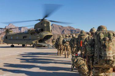 Αφγανιστάν: Ξεκινά επισήμως η τελευταία φάση της αποχώρησης των ΗΠΑ