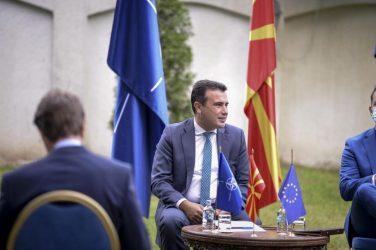 Η πολιτική αστάθεια στην Βουλγαρία κρατά σε ομηρία την ενταξιακή πορεία της Βόρειας Μακεδονίας