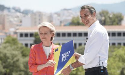 Πρωθυπουργός: Η Ένωση προχωρεί στην πρώτη έκδοση κοινού χρέους υπέρ των κρατών-μελών της
