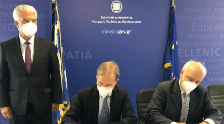 Ελληνογερμανική συνεργασία στον τομέα της επαγγελματικής εκπαίδευσης και κατάρτισης