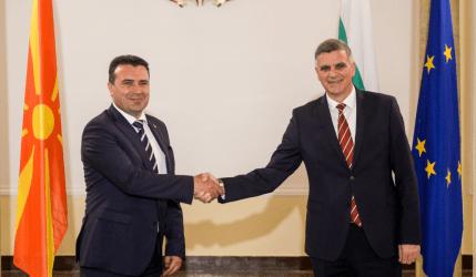 Χωρίς αποτέλεσμα η επίσκεψη του στη Σόφια – Αναμονή μέχρι τις εκλογές στην Βουλγαρία