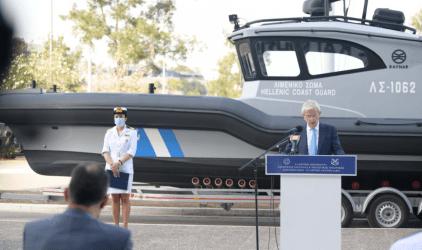 Τέσσερα νέα υπερσύγχρονα σκάφη για το Λιμενικό προσφορά του Ελληνικού εφοπλισμού