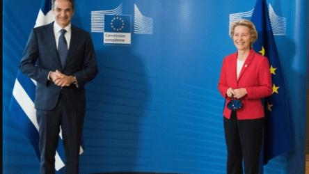 Συνάντηση Μητσοτάκη – Φον ντερ Λάιεν: Παρουσίαση του προγράμματος «Ελλάδα 2.0»
