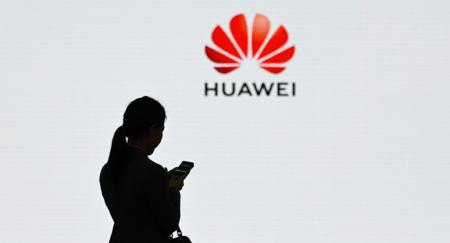 Σουηδία: Απαγόρευση και έξωση της Huawei από το σουηδικό δίκτυο 5G