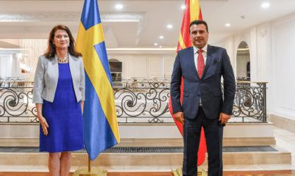 Η Βουλγαρία «όμηρος» των εκλογών – Δημιουργεί σοβαρά προβλήματα σε Ε.Ε, ΗΠΑ και Ζάεφ με την στάση απέναντι στα Σκόπια