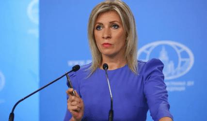 Μαρία Ζαχάροβα: Η εξωτερική παρέμβαση στις εσωτερικές υποθέσεις της Κούβας είναι απαράδεκτη