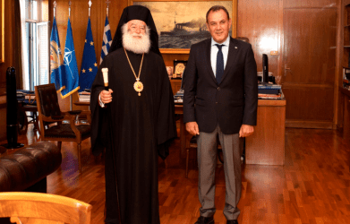 Συνάντηση ΥΕΘΑ με τον Πατριάρχη Αλεξανδρείας