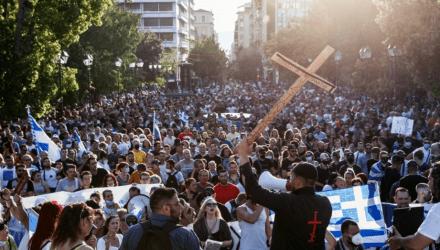 Η Εκκλησία οφείλει να προστατέψει την Δημοκρατία και η Πολιτεία να την προστατέψει από τους ακροδεξιούς εκβιαστές της