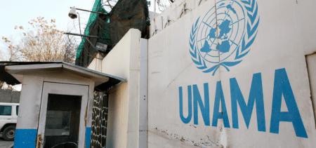 Αφγανιστάν: Επίθεση στα γραφεία του ΟΗΕ