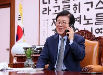 Πρόεδρος της Εθνοσυνέλευσης της Νοτίου Κορέας: Είμαστε αιώνια ευγνώμονες στους Έλληνες