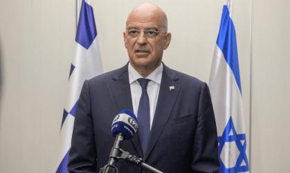 Νίκος Δένδιας: Δυνατότητα ευθείας συνεννόησης μεταξύ Ελλάδας και Ισραήλ για την επιβολή της διεθνούς νομιμότητας στην Ανατολική Μεσόγειο