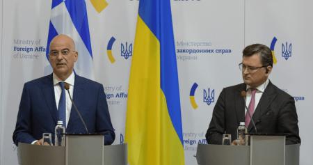 Νίκος Δένδιας: Η Ελλάδα στηρίζει την ανεξαρτησία, την κυριαρχία και την εδαφική ακεραιότητα της Ουκρανίας