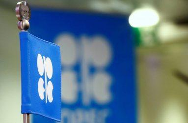 Οι αρμόδιοι υπουργοί του ΟΠΕΚ σε μία ακόμη προσπάθεια να συμφωνήσουν σε γρήγορη ενίσχυση της προσφοράς πετρελαίου