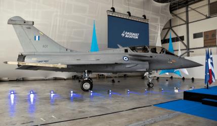 Το νέο «απόκτημα» της Πολεμικής Αεροπορίας, το μαχητικό αεροσκάφος Rafale, στην Athens Flying Week στις 4 και 5 Σεπτεμβρίου