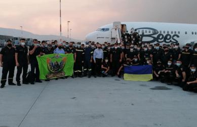 100 πυροσβέστες στέλνει η Ουκρανία – Στέλνει Canadair και η Ισπανία