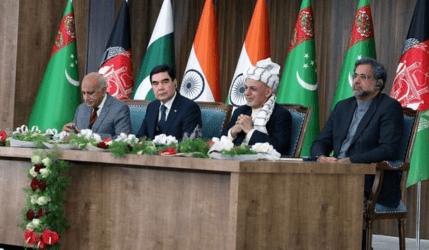 Τουρκεμιστάν, Κασπία Θάλασσα και  TAPI καθόριζουν το μέλλον του Αφγανιστάν – Ποια είναι η ανησυχία της Τουρκίας