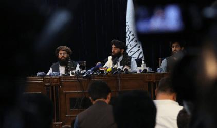 Αφγανιστάν: Η Παγκόσμια Τράπεζα ανέστειλε τις χορηγήσεις της