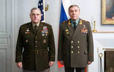 Φινλανδία: Συνάντηση πραγματοποίησαν οι αρχηγοί των Ρωσικών και Αμερικανικών δυνάμεων
