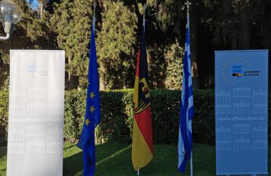 Τα μέλη της κυβέρνησης που βρέθηκαν στην εκλογική βραδιά του Γερμανού Πρέσβη