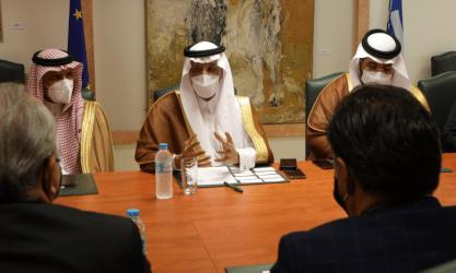 Υπουργός Επενδύσεων της Σαουδικής Αραβίας: Οικονομική συνεργασία με την Ελλάδα σε τέτοιο σημείο που να μην έχει ιστορικό προηγούμενο