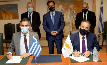 Υπογραφή Κοινής Δήλωσης Προθέσεων μεταξύ Ελλάδας – Κύπρου για συνεργασία στην Έρευνα και την Καινοτομία